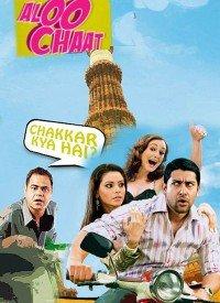 Aloo Chaat (2009) Songs Lyrics