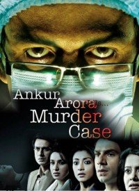 Ankur Arora Murder Case (2013) Songs Lyrics