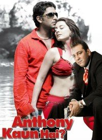 Anthony Kaun Hai? (2006) Songs Lyrics