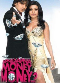 Apna Sapna Money Money (2006) Songs Lyrics