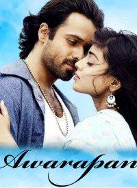 Awarapan (2007) Songs Lyrics