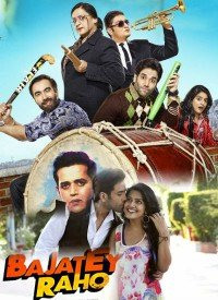 Bajatey Raho (2013) Songs Lyrics