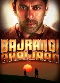 Bajrangi Bhaijaan (2015) Songs Lyrics