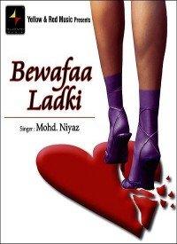 Jab Tu Nahi Teri Yaad Lyrics   Bewafaa Ladki (2014) Songs