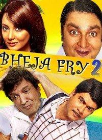 Bheja Fry 2 (2011) Songs Lyrics