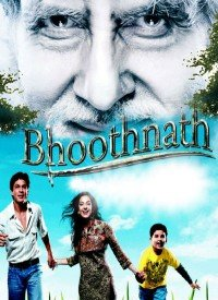 Bhoothnath (2008) Songs Lyrics