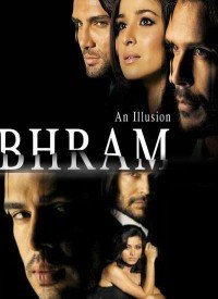 Bhram: An Illusion (2008) Songs Lyrics