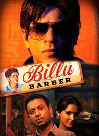 Download Villu 2009 Tamil movie mp3 songs