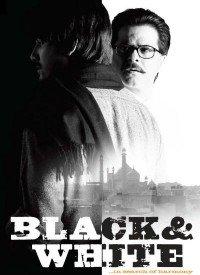 Black & White (2008) Songs Lyrics