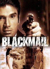 Blackmail (2005) Songs Lyrics