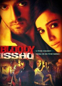 Bloody Isshq (2013) Songs Lyrics