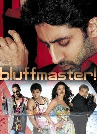 Bluffmaster! (2005) Songs Lyrics