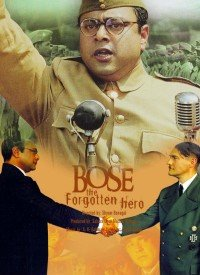 Netaji Subhas Chandra Bose: The Forgotten Hero (2005) Songs Lyrics
