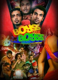 Boyss Toh Boyss Hain (2013) Songs Lyrics