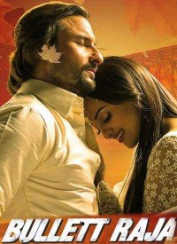 Bullett Raja (2013) Songs Lyrics