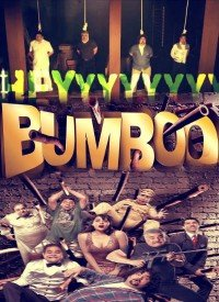 Bumboo (2012) Songs Lyrics
