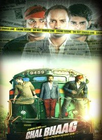 Chal Bhaag (2014) Songs Lyrics