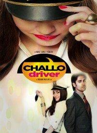 Challo Driver (2012) Songs Lyrics