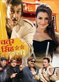 Chatur Singh Two Star (2011) Songs Lyrics