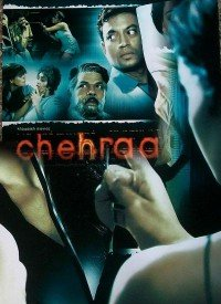 Chehraa (2005) Songs Lyrics