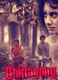 Chittagong (2012) Songs Lyrics