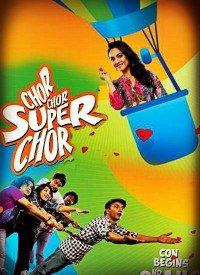 Chor Chor Super Chor (2013) Songs Lyrics