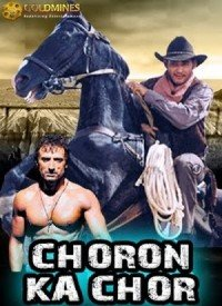 Choron Ka Chor (2003) Songs Lyrics