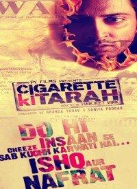 Cigarette Ki Tarah (2012) Songs Lyrics