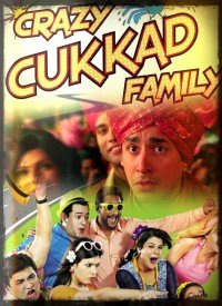 Crazy Cukkad Family (2015) Songs Lyrics