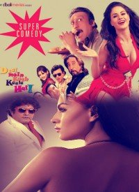 Daal Mein Kuch Kaala Hai (2012) Songs Lyrics