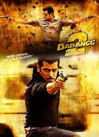 Dabangg 2 (2012) Songs Lyrics