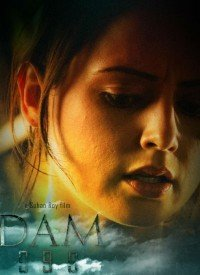 Dam999 (2011) Songs Lyrics