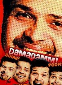 Damadamm! (2011) Songs Lyrics