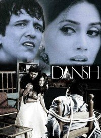 Dansh (2005) Songs Lyrics