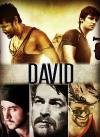 David (2013) Songs Lyrics