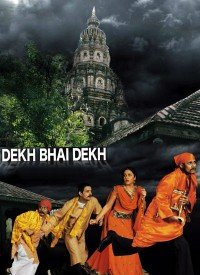 Dekh Bhai Dekh: Laughter Behind Darkness (2009) Songs Lyrics