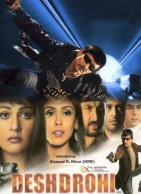Deshdrohi (2008) Songs Lyrics