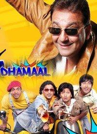 Dhamaal (2007) Songs Lyrics