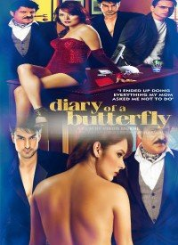 Diary Of A Butterfly (2012) Songs Lyrics