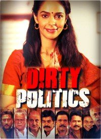 Dirty Politics (2015) Songs Lyrics