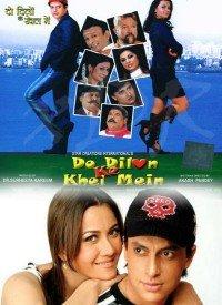 Do Dilon Ke Khel Mein (2010) Songs Lyrics