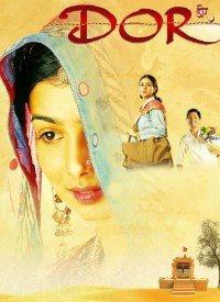 Dor (2006) Songs Lyrics