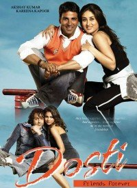 Dosti: Friends Forever (2005) Songs Lyrics