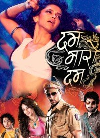 Dum Maaro Dum (2011) Songs Lyrics