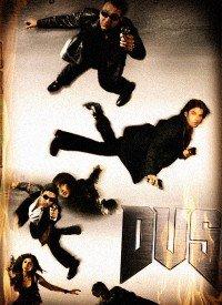 Dus (2005) Songs Lyrics