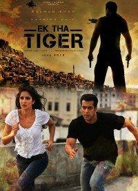 Ek Tha Tiger (2012) Songs Lyrics