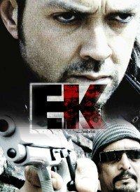 Ek: The Power of One (2009) Songs Lyrics