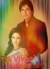 Ek Vivaah... Aisa Bhi (2008) Songs Lyrics