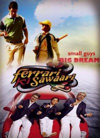 Ferrari Ki Sawaari (2012) Songs Lyrics