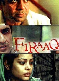 Firaaq (2008) Songs Lyrics